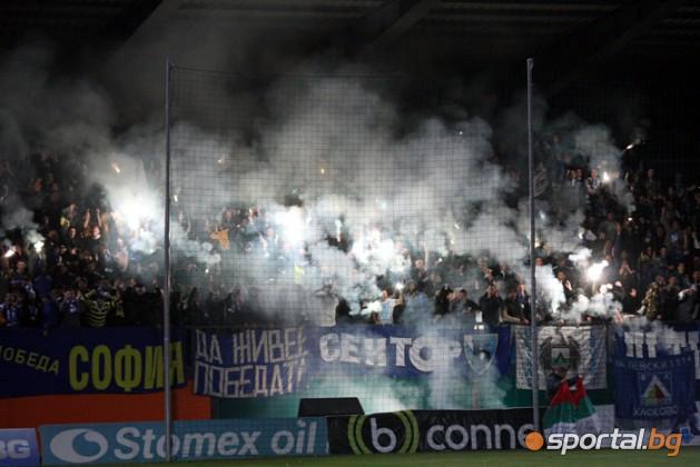 Новости болгарского футбола 7MDM8710%20copy