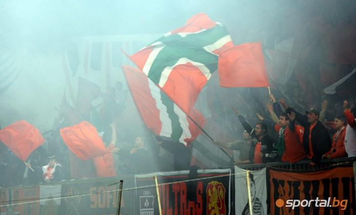 Новости болгарского футбола 7MDM8788%20copy