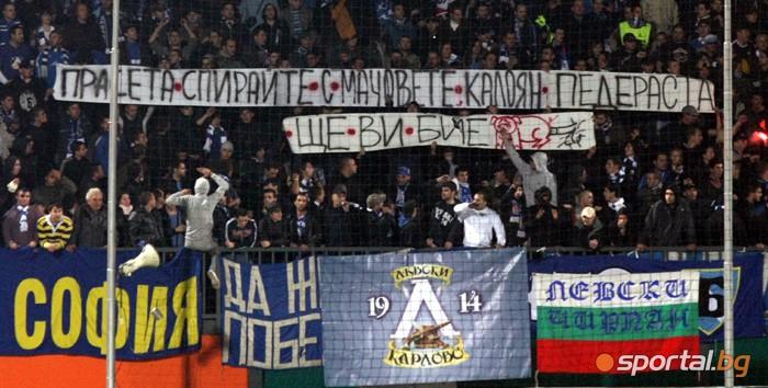 Новости болгарского футбола 7MDM9119%20copy