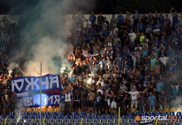 Levski Sofia 7MDM9503