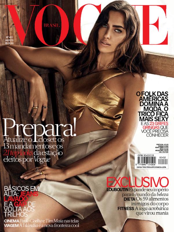 """Ирина Шейк в бразилския """"Vogue"""""""