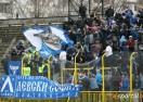 Тежко наказание грози Левски заради скандалите в Пловдив