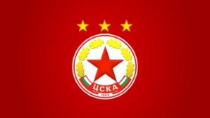 НАП промени датата на търга за емблемата на ЦСКА - цената не пада