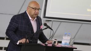 Красен Кралев: ЦСКА и Левски не са за всеки