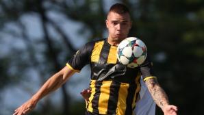 Ботев (Пловдив) победи Пирин (Разлог) пред пълен стадион
