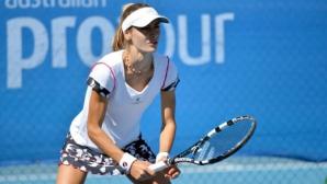 Диа Евтимова достигна полуфиналите в Сърбия