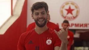 ФИФА бави картотекирането на ново попълнение на ЦСКА-София