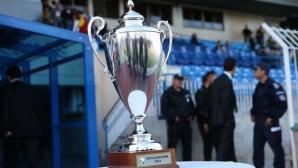 Последни битки на 1/8-финалите за Купата, София аут от надпреварата (резултати и голмайстори)