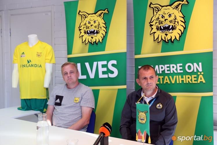 Треньорите на Славия и Илвес със съвместна пресконференция