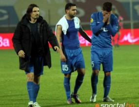 Футболисти на Левски плачат след мача