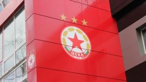 7 дни преди търга: Няма кандидати за емблемата на ЦСКА