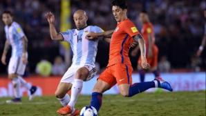 Аржентина без половин дузина титуляри в следващия мач