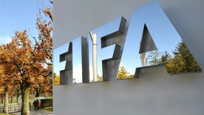 Преразглеждат на календара на ФИФА