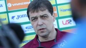 Хубчев: С глуха защита няма да стане, ще се надиграваме