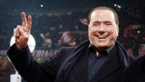 Берлускони обяви какво ще стане с Милан, ако сделката с китайците пропадне