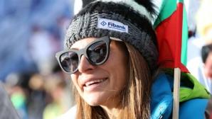 Александра Жекова завърши сезона с пето място в бордъркроса във Вейзона