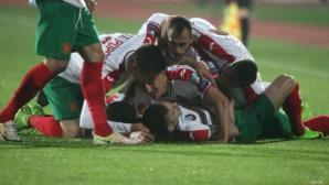 България - Холандия 0:0, гледай на живо