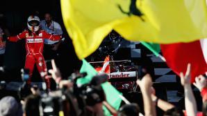 Президентът на Ферари: Победата идва точно на време