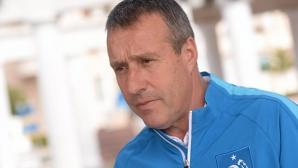 Юношите уволниха треньора на Франция