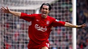 Луис Гарсия сигурен, че Ливърпул ще играе в Шампионската лига през следващия сезон