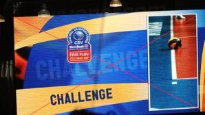 НВЛ: Без видео повторения за полуфиналите в Суперлигата