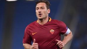 40-годишният Тоти показа какво може на тренировка на Рома (видео + снимка)