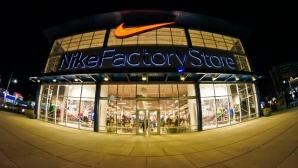 Как основателят на Nike превърна мечтата си в $25 милиарда