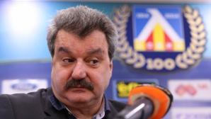 Батков за Мъри Стоилов: Срамно е, да дойде при мен да му опресня паметта