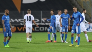 Вековен рекорд на Левски падна срещу Дунав