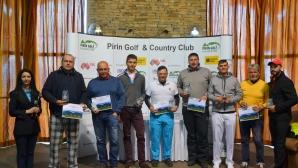 30-има голф играчи премериха сили в METRO Golf Cup 2017 край Банско