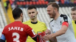 Амкар и Занев с домакинска загуба (видео)
