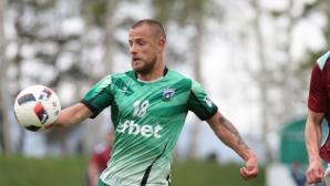 Румен Гьонов: Благодарен съм, че в най-тежкия ми миг Витоша не ме остави