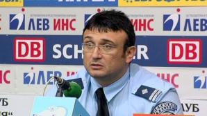 СДВР: Нападението над фенове на ЦСКА може да не е на фенска основа (видео)