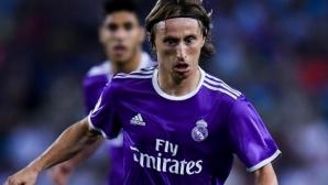 Лилав Реал Мадрид на финала в Кардиф