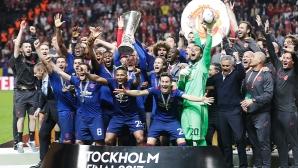Играчите на Юнайтед прибират 38 милиона лири от триумфа си в Лига Европа