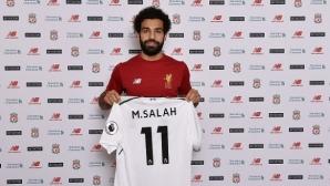 Ливърпул обяви трансфера на Мохамед Салах