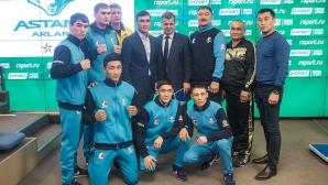 Арланските вълци спечелиха Световните боксови серии (ВИДЕО)