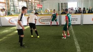 България е лидер след първия ден на европейското по стрийт футбол