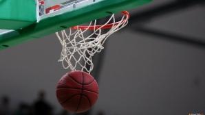 Националният отбор на България до 18 години победи Румъния в контролна среща