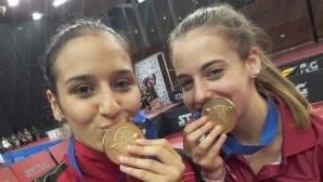 Мария Йовкова спечели европейската титла на двойки