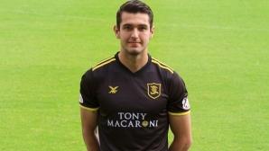 Тодоров титуляр, Ливингстън с нов успех за Купата на Лигата