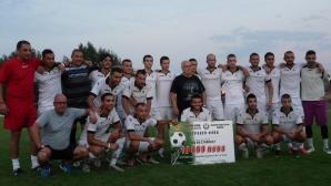 Кариана спечели домакинския турнир в село Ерден