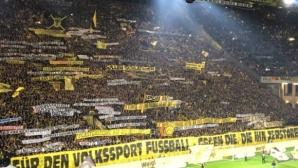 Дортмунд е шампион по продадени сезонни билети