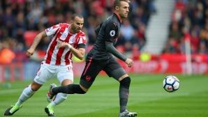 Арсенал много рано показа нестабилност (видео)