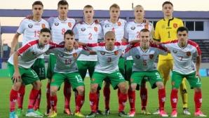Голям резил за България (U17) в последния мач на Викторио Павлов