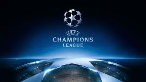Нова порция зрелищни битки в Шампионската лига