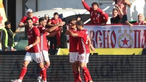 Травмите на Родригес и Малинов не са сериозни