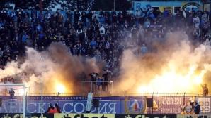 Продажба на билети и организация за мача Монтана - Левски