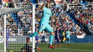 Леганес - Барселона 0:1 (гледайте на живо)