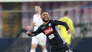 Наполи постави Милан на колене